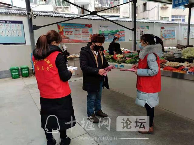 中岭社区常态开展疫情防控宣传工作-2.jpg