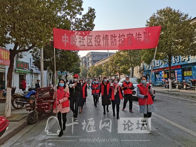 中岭社区常态开展疫情防控宣传工作-1.jpg