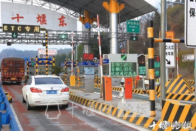 十堰区间高速免费首日 仅11个小时已有817位车主受益-1.jpg