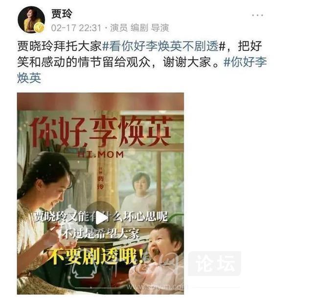 """电影《你好,李焕英》里的湖北工厂,为何一股""""东北味儿""""?-2.jpg"""