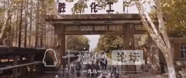 """电影《你好,李焕英》里的湖北工厂,为何一股""""东北味儿""""?-3.jpg"""