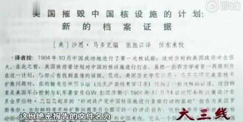 """电影《你好,李焕英》里的湖北工厂,为何一股""""东北味儿""""?-9.jpg"""