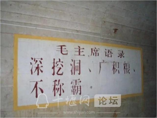 """电影《你好,李焕英》里的湖北工厂,为何一股""""东北味儿""""?-19.jpg"""