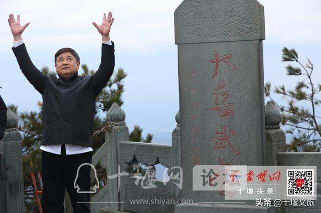 """故宫前""""掌门人""""单霁翔:武当山值得每位中国人看一看-3.jpg"""