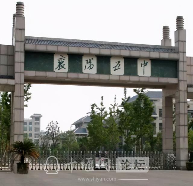 """丹江口是十堰的""""蜀国"""",仙山秀水,地肥鱼美,人安逸……-11.jpg"""