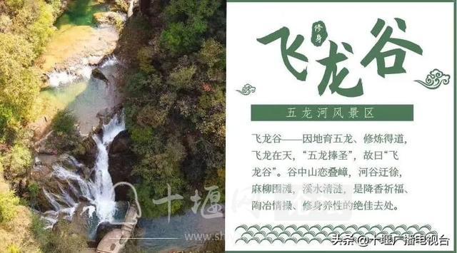 """人间最美四月天!快来郧西的""""小九寨""""欣赏湖光山色吧-5.jpg"""