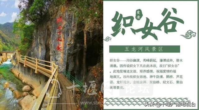"""人间最美四月天!快来郧西的""""小九寨""""欣赏湖光山色吧-6.jpg"""