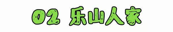 十堰相当牛X的11家川菜馆,回头客多到有钱也未必吃得上!-7.jpg