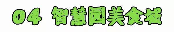 十堰相当牛X的11家川菜馆,回头客多到有钱也未必吃得上!-14.jpg