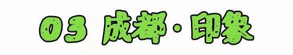 十堰相当牛X的11家川菜馆,回头客多到有钱也未必吃得上!-11.jpg