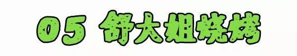 十堰相当牛X的11家川菜馆,回头客多到有钱也未必吃得上!-17.jpg