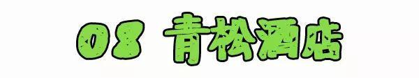 十堰相当牛X的11家川菜馆,回头客多到有钱也未必吃得上!-27.jpg