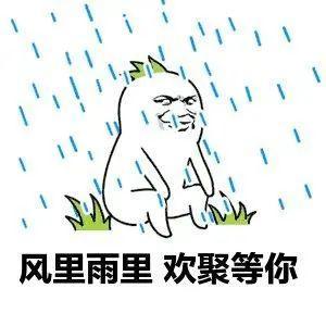 雨水今明暂停 十堰人踏青赏景宜出行-5.jpg
