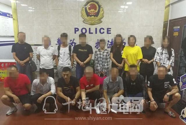 十堰一养生馆提供色情服务 警方突击抓获16人-1.jpg