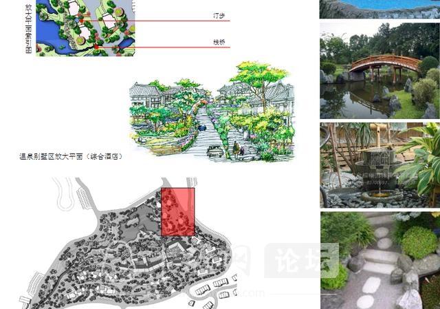 湖北十堰房县樱桃谷温泉度假区规划设计方案-9.jpg