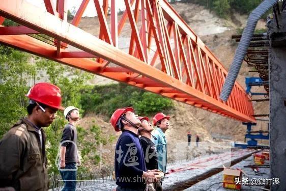 竹溪县:77米!竹溪境内最高桥顺利合拢-4.jpg