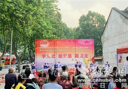 十堰茅箭武当路街道三桥社区举行红色文艺汇演-1.jpg