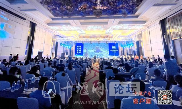 引客入鄂|湖北十堰文旅推介闪耀亮相江西南昌-1.jpg