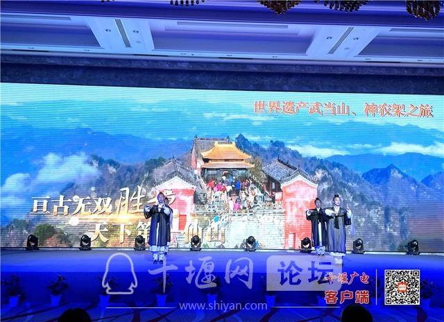 引客入鄂|湖北十堰文旅推介闪耀亮相江西南昌-9.jpg