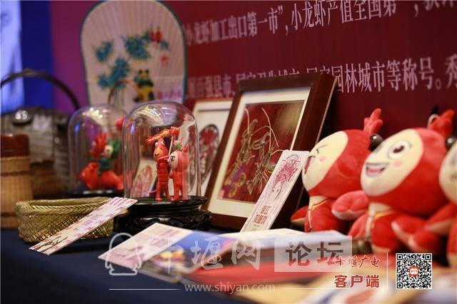 引客入鄂|湖北十堰文旅推介闪耀亮相江西南昌-8.jpg