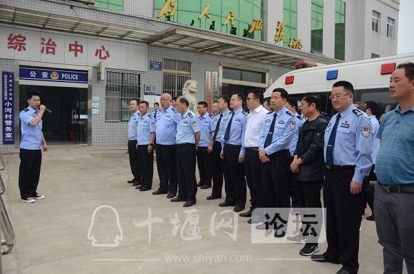 十堰经开区:基层警务实战拉练 检验优化营商环境成效