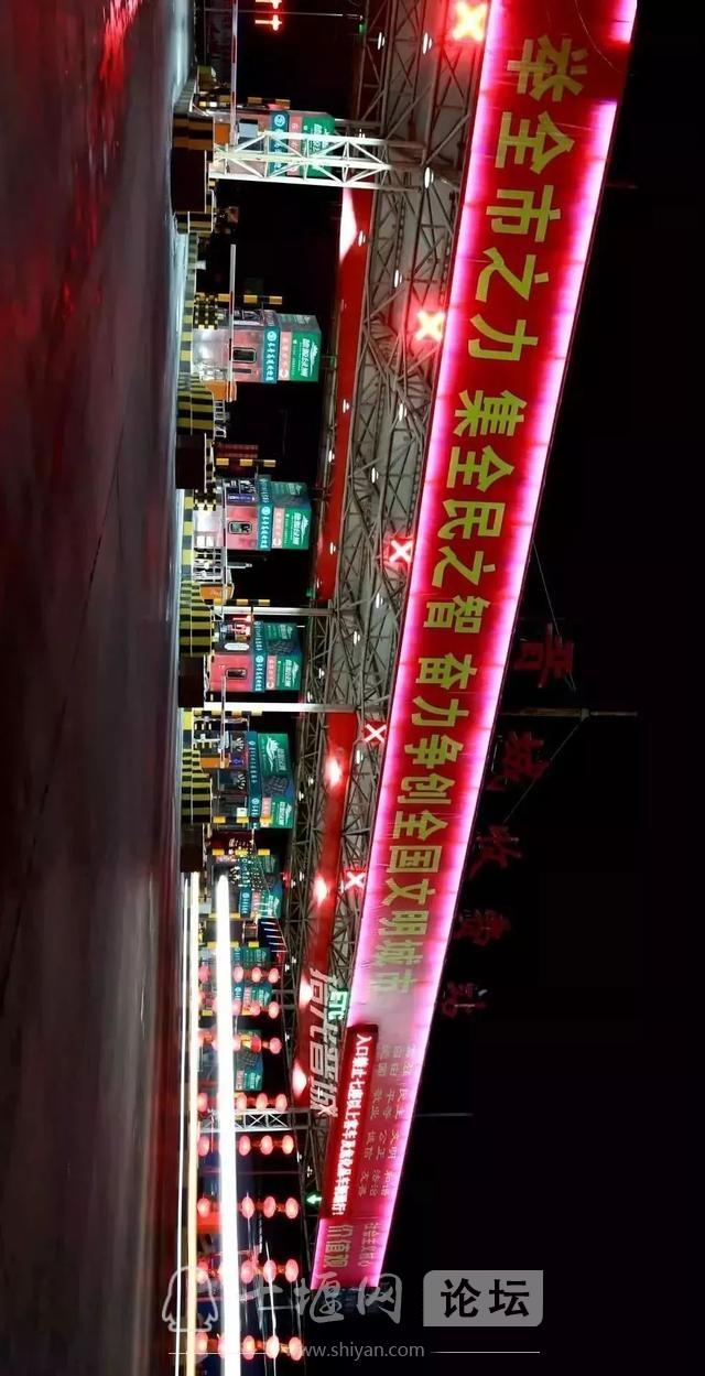40张超级美的晋城美图曝光,第11张你肯定没见过,请查收-12.jpg