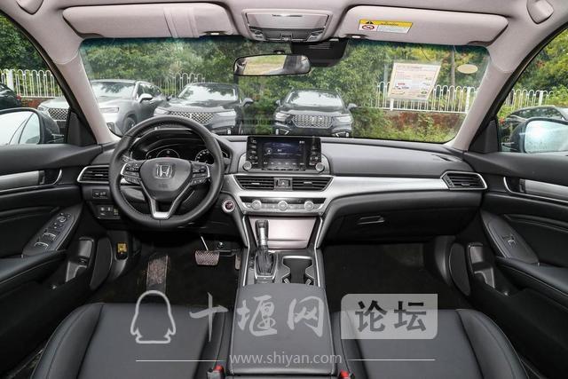 十堰雅阁让利促销, 购车优惠6.01%, 欢迎垂询-2.jpg