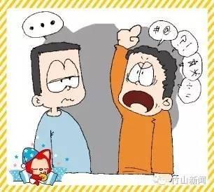 这些快失传的竹山土话,老城关人都会说!-3.jpg