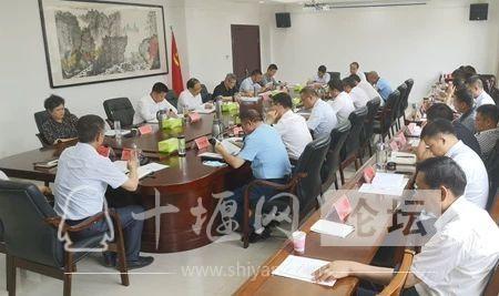 """房县召开党政领导干部""""三个规定""""大宣讲会议-1.jpg"""