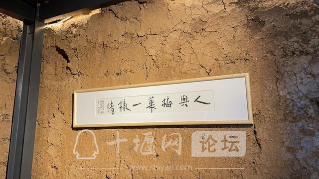 十堰隐藏在武当山脚下的世外桃源,人均200元体验神仙生活-5.jpg