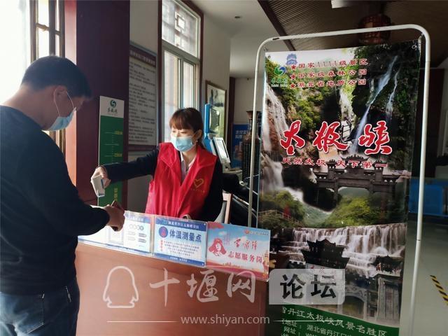 """2020年""""与爱同行 惠游湖北"""" 30家优质服务景区(上篇)-24.jpg"""