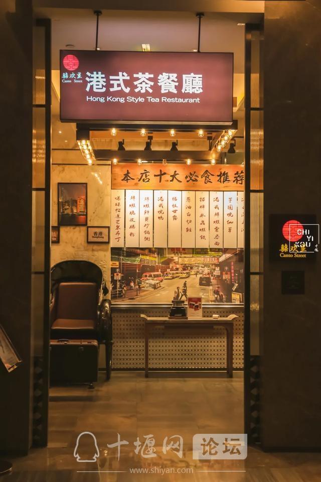 藏在希尔顿里的宝藏餐厅,人均50+就能打卡-6.jpg