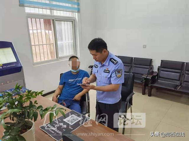 冒充领导实施诈骗 郧西民警果断阻止挽损28万元-1.jpg
