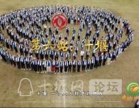 """""""美歌美景接力赛""""第六站:十堰,四季欢歌在仙山秀水车城萦绕"""