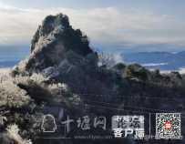 武当山降下入冬后第一场雪!多图带你看雪景
