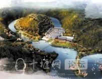 湖北十堰美景介绍第一辑