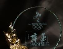 墨舞冬奥,激情奥运,相约北京!