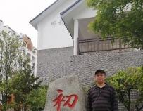十堰市郧阳区龙韵村风光欣赏(二)