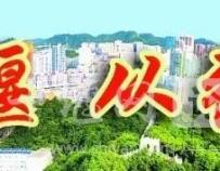 湖北张湾:激情六月 带您玩转西沟乡