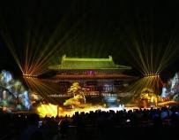 第四届国际道教论坛,在武当山盛大开幕掠影