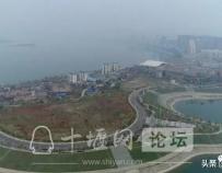 十堰山水美如画!汉江河畔 风景独好~