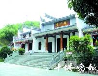十堰7地入围中国传统村落名单 一起来看看他们的美景吧