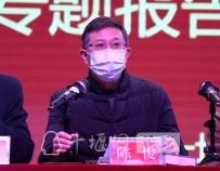 中国摄影家协会主席李舸走进汉江师范学院讲述抗疫摄影故事