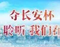"""十堰又一地新增""""电子警察""""上岗!专拍违停!位置在…"""