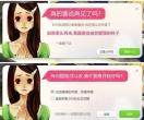 十堰网【每日图说】第2期_2013.10.25_刁民,你这样让ZF的脸往哪搁?