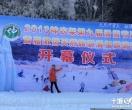 定在1月1号户外神农架天燕滑雪场滑雪,感受冰雪世界的魅力